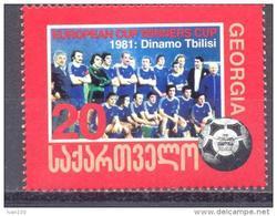 "2002. Georgia, 50y Of Football Club ""Dinamo"", 1v, Mint/** - Georgia"