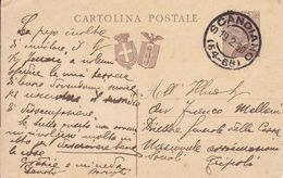 Scandiano Frazionario 54-68 Del 1930 - 1900-44 Victor Emmanuel III