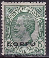 Ionian Islands  1923 Overprint CORFU In Black On Italian Stamps 5 Cents Green Vl. 1 MH - Isole Ioniche