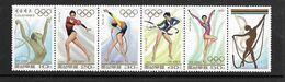 COREE DU NORD 1994 GYMNASTIQUE RYTHMIQUE  YVERT N°2510/14  NEUF MNH** - Gymnastics