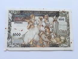 JUGOSLAVIA 1000 DINARA 1941 - Joegoslavië