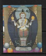 MONGOLIE 1990 BOUDDHA  YVERT N°B140  NEUF MNH** - Buddhismus