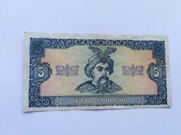 UCRAINA 5 HRYVEN 1992 - Ukraine
