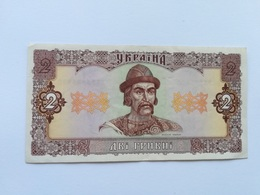 UCRAINA 2 HRYVEN 1992 - Ukraine