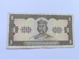 UCRAINA 1 HRYVEN 1992 - Ukraine