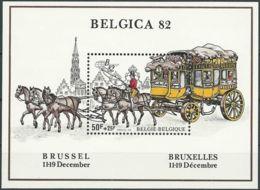 BELGIEN 1982 Mi-Nr. Block 53 ** MNH - Blocs 1962-....