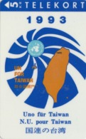 Denmark, KP 055, UN For Taiwan, Chinese Cards Club, Mint Only 5000 Issued, 2 Scans. - Dänemark