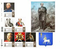 Ukraine 2020, Napoleon Bonaparte Marshal Catherine-Dominique Pérignon, Sheetlet Of 6v - Ucrania