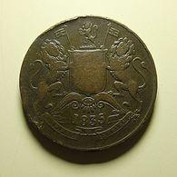 East India Company 1/2 Anna 1835 - India