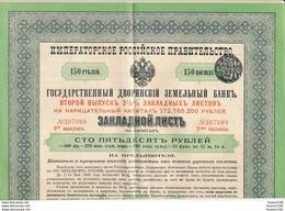Action / Lettre De Gage Au Porteur De 150 Roubles  Gouvernement Impérial De Russie  ( Sans Les Coupons ) - Russia