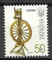 Ukraine 2007 Mi 833 MNH ( LZE4 UKR833dav136 ) - Ucrania