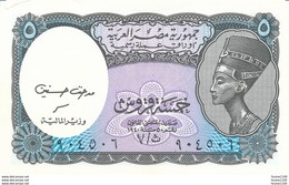Billet De Banque égypte Egypt  5 Piastres - Egipto