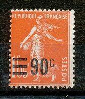 FRANCE - 1926/27 - Nr 227 - Neuf - Unused Stamps