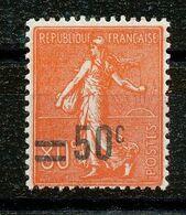 FRANCE - 1926/27 - Nr 220 - Neuf - France