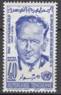 N° 540 De Tunisie - X X - ( E 1724 ) - Dag Hammarskjöld