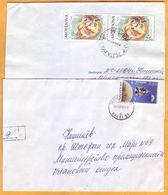1994 2000 2001 Moldova Moldavie  Used Cover Space, Moon, Spaceship - Moldavia