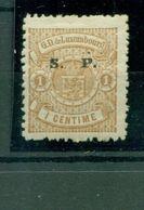 Luxemburg, Wappen D 27 II Falz * - Officials