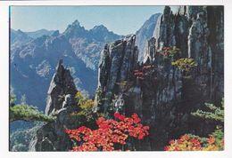 Corée Du Sud Hyeon In Am Rock Mt Seolag  TBE - Corea Del Sud
