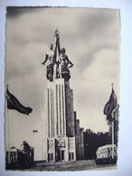 USSR Building Paris 1937 - International Exposition - Sculptor Of The Group Of Worker And Kolkhoz-woman - Old Pc Unused - Ausstellungen