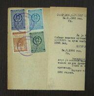 Yugoslavia 1955 Serbia Local RANKOVICEVO Revenue Fiscal Stamp On Document BD192 - 1945-1992 República Federal Socialista De Yugoslavia