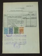 Yugoslavia 1954 Serbia Local RANKOVICEVO Revenue Fiscal Stamp On Document BD201 - 1945-1992 República Federal Socialista De Yugoslavia