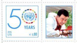ONU Vienne 2016 - Détaché De Feuille De Timbres Personnalisés - 50ème Anniversaire De L'UNIDO ** - Vienna – International Centre