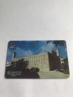7:149 - Palestine Chip - Palestine