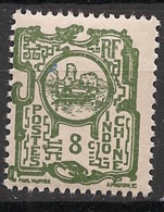 Indochine - 1927 - N°Yv. 134 - Baie D'Along 8c - Neuf Luxe ** / MNH / Postfrisch - Nuovi