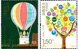Ref. 324797 * MNH * - CHINA. People's Republic. 2014. BALLOON AND TREE . GLOBO Y ARBOL - Unused Stamps