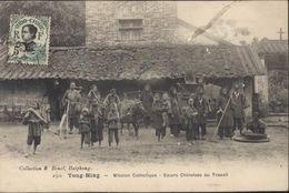 CPA Vietnam Viet Nam Indochine Tong Hing Mission Catholique Soeurs Chinoises Au Travail Collection R Bonal Haiphong - Vietnam