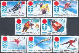 M4354 ✅ Sport Winter Olympic Games Hokkey 1971 Manama 8v Set MNH ** - Winter 1972: Sapporo