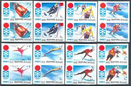 M4354 ✅ Sport Winter Olympic Games Hokkey 1971 Manama 8+8v 2set MNH ** Imperf Imp 10ME - Winter 1972: Sapporo