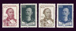 U.R.S.S. - 1939 SCRITTORE - 1923-1991 USSR