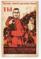 DC2927 - Militaria Propaganda Jude Judenstern Geköpftes Mädchen Judentum REPRO - Weltkrieg 1939-45