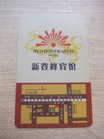 Neo DonFrancis Hotel,Guangzhou - Chiavi Elettroniche Di Alberghi
