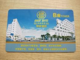 Ginza Hotel, B Tower - Chiavi Elettroniche Di Alberghi