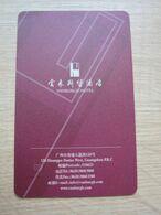 Vanburgh Hotel, Guangzhou - Chiavi Elettroniche Di Alberghi