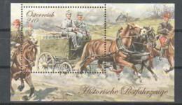 """Österreich 2020: Block """"Feldpost - Hist.Postfahrzeuge"""" Postfrisch (s.Foto) - 1945-.... 2a Repubblica"""