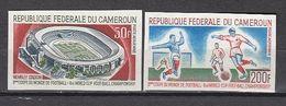 Football / Soccer / Fussball - WM 1966:  Camerun  2 W **, Imperf. - World Cup