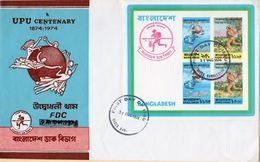 SOBRE 1r.DIA CENTENARIO UPU, 1974, BANGLADESH, MICHEL BL1 - Bangladesh