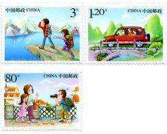 Ref. 348244 * MNH * - CHINA. People's Republic. 2015. EX-LIBRIS OF THE RIO DE JANEIRO NATIONAL LIBRARY . EXCURSIONES - Nuevos
