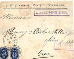 C12 1894 Devant De Lettre St Pétersbourg /france Cachet Paris étranger /recommandé - 1857-1916 Empire