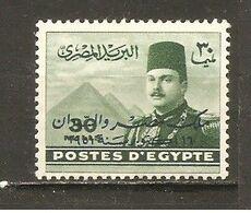 Egipto - Egypt. Nº Yvert  299A (MH/*) - Ongebruikt