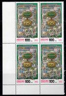 1993 Russia Mi# 333 175 Years Of State Mint Gosznak MNH** P101 - 1992-.... Federation