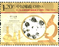 Ref. 352992 * MNH * - CHINA. People's Republic. 2015. RESEARCH . INVESTIGACION - Nuevos
