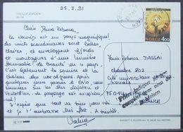 Norway - Postcard To France 1991 North 4K Solo Sorvagen - Norwegen