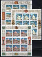 1993 Russia Mi# 340-42 Moscow Kremlin MNH** P102 - 1992-.... Federation