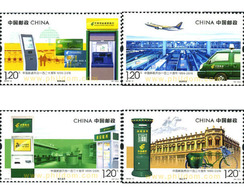Ref. 359847 * MNH * - CHINA. People's Republic. 2016. POST OFFICE . CORREOS - Nuevos