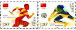 Ref. 365683 * MNH * - CHINA. People's Republic. 2016. 31 GAMES OF THE SUMMER OLYMPIAD RIO 2016 . 31 JUEGOS DE LA OLIMPI - Wrestling