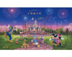 Ref. 371644 * MNH * - CHINA. People's Republic. 2016. DISNEY . DISNEY - Disney